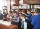 Библиотека № 10