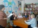 Библиотека № 6 (пос. Чернореченск)