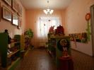 Библиотека № 8 (ул. Рюмина, 22)