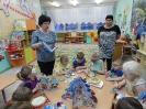 Литературно-игровая программа «Зимняя сказка» для детей с проблемами зрения