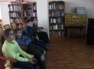 Видеобеседа к Дню конституции_2