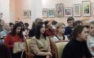 Зрители и участники Третьего молодежного поэтического баттла