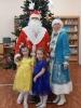 Новый год в Центральной городской библиотеке_2