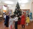 Новый год в Центральной городской библиотеке_4