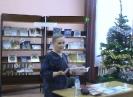Презентация книги И. Гавриловой_1