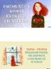 Десять поводов для счастья