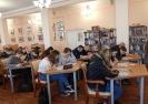 Тест по истории Великой Отечественной войны: итоги акции