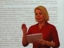 Председатель городской экспертной комиссии Елена Ивашева проводит разбор ошибок Тотального диктанта