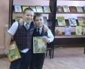 Победители конкурса чтецов «Детство – это яркий островок» Савченко Матвей шк. № 17, 1 кл. и Бауэр Никита шк. № 17, 2 кл.