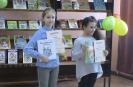 Победители конкурса чтецов «Детство – это яркий островок» Керимова Кира шк. № 28, 3 кл. и Лебедева Алиса шк. № 23, 4 кл.