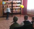 Участница конкурса чтецов «Детство – это яркий островок» в Центральной детской библиотеке