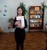 Победительница читательского конкурса «Лидер чтения», читательница Библиотеки № 8 Кондакова Ксения, шк. № 17, 8 класс