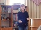 Участница апрельского квартирника Екатерина Радчук