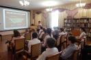 Акция «Читаем детям о войне» в Центральной городской библиотеке