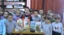 Акция «Читаем детям о войне» в Центральной детской библиотеке