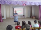 Акция «Читаем детям о войне» в детском саду № 47
