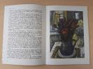 Книга Олега Жданова «Агата и сны»