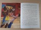 Книга Екатерины Каликинской «Шоколадная дорога»