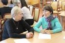 Участницы интеллектуальной игры «Библиогений» - представители старшего поколения читателей библиотеки