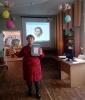 Фестиваль пушкинской поэзии в Библиотеке № 8 Заречного района