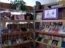 Книжная выставка, оформленная к фестивалю пушкинской поэзии на абонементе Центральной городской библиотеки