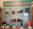 Информационный стенд с исторической справкой посёлка Рудничный
