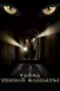 Киносеанс для детей в Центральной городской библиотеке в рамках Дня российского кино. Фильм «Тайна темной комнаты»