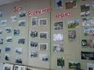 Фотовыставка «Здесь родины моей начало», оформленная к Дню поселка Рудничный в поселковой Библиотеке № 9