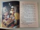 Книга Светланы Кривошлыковой «Приключения Мохнатика и Веничкина»