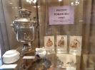 Выставка «Россия. Романовы. Урал» в Центральной городской библиотеке