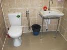 Санитарная комната для инвалидов в Центральной городской библиотеке