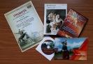 Грамоты и подарки победителям областной интернет-викторины, посвященной маршалу Г. К. Жукову