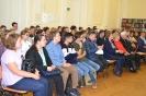 Зрители и участники церемонии награждения победителей областной интернет-викторины, посвященной маршалу Г. К. Жукову