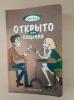 Олег Жданов  «Coffee Bean. Открыто для общения»