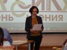 Победительница Чемпионата по скорочтению «Лига глотателей текста» в категории от 18 лет и старше Светлана Лукьянова (Центральная городская библиотека)