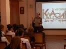 Педагог Центра детского творчества Никита Букреев выступил экспертом в беседе со школьниками «Машина времени уже создана?!»
