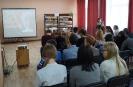 Девятиклассники школы № 24 познакомились с историей праздника «День Белых Журавлей», а также с историей жизни и творчества великого поэта Расула Гамзатова