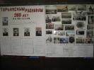 Юбилейный стенд с материалами и фотографиями из краеведческого фонда Библиотеки № 10 р-на Медная Шахта