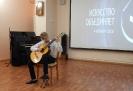 Вариации на тему русской народной песни «Тонкая рябина» в исполнении Шипунова Андрея