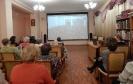 Прямая трансляция концерта музыки Чайковского в Виртуальном концертном зале Центральной городской библиотеки