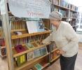 Участница акции «День Тургенева в библиотеке»