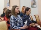 Зрители и участники Молодежного поэтического Баттла - 2018