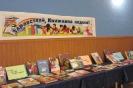 Неделя детской и юношеской книги_1