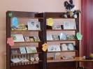 Книжная выставка к Дню рукавичек в Центральной детской библиотеке