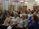 Зрители и участники музыкально-поэтического квартирника, посвященного творчеству И. С. Тургенева