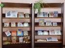 Книжная выставка в Центральной детской библиотеке, оформленная к 105-летию со дня рождения Виктора Драгунского