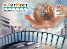 Проект «#ЛитМост. Эксмо объединяет» - это онлайн-встречи с самыми популярными российскими писателями