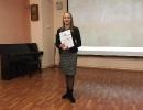 Участница творческого проекта «Пиши! Читай!» Ульяна Шинкарева