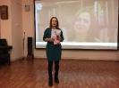 Участница творческого проекта «Пиши! Читай!» Лидия Кулиш