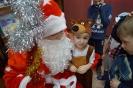 Рома Атабалов прочитал новогоднее стихотворение для Деда Мороза и получил долгожданные подарки